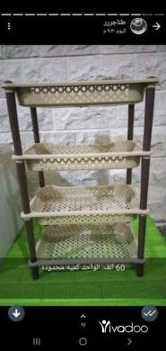 DIY Tools & Materials in Zahleh -  سله خضار
