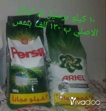 DIY Tools & Materials in Majd Laya - البرسيل و الأريال الاصلي ١٠ كيلووو