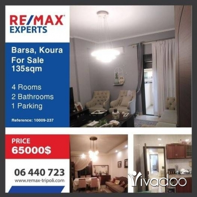 Apartments in Bechmizzine - Upscale And Simple Apartment For Sale In Barsa, Al Koura