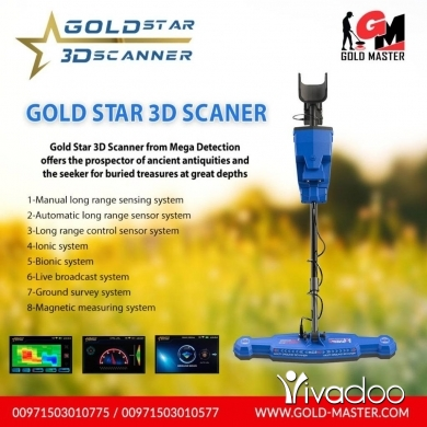 Other Goods in Accaoui - gold star 3d scanner gold detector 2021