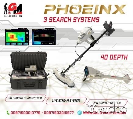 Other Goods in Dakkouh - phoenix 3d gold detector
