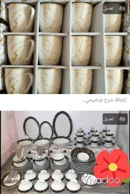 DIY Tools & Materials in Beirut City - طقم مرخم