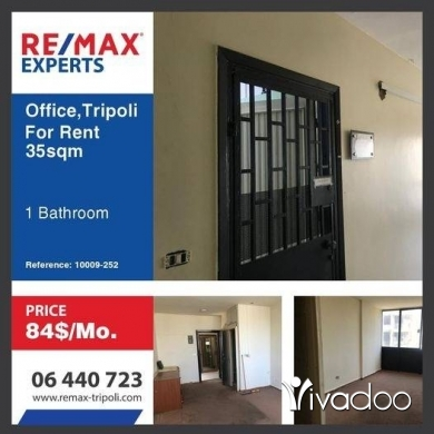 Office in Tripoli - Rare Offering ! Office For Rent In Tripoli