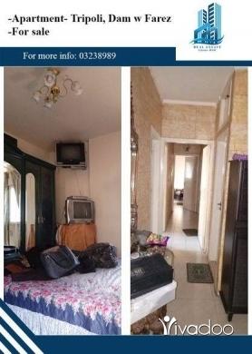 Apartments in Tripoli - شقة لقطة للبيع في طرابلس ضم وفرز