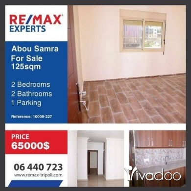 Apartments in Tripoli - Brand New Apartment For Sale In Abou Samra,Tripoli.
