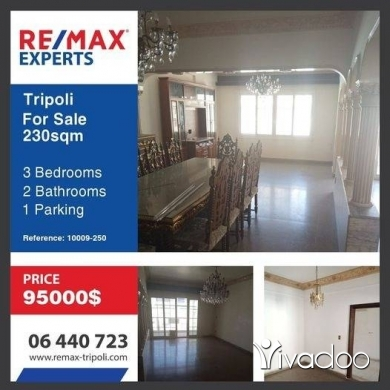 Apartments in Tripoli - Spacious Prime Location Apartment For Sale In Tripoli, North Lebanon