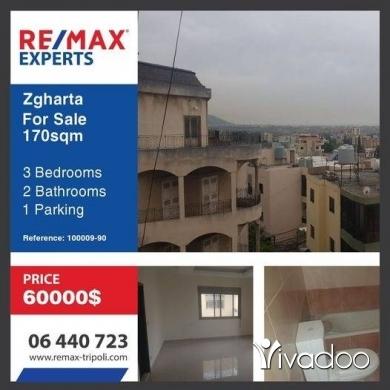 Apartments in Tripoli - Apartment For Sale In Mejdlaya, Zgharta