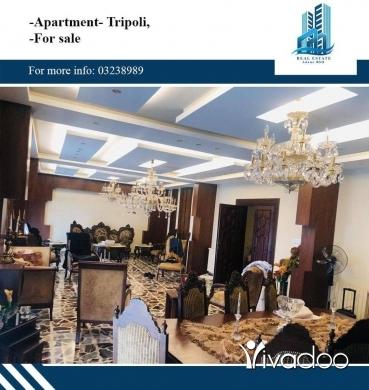 Apartments in Tripoli - شقة للبيع في طرابلس شارع المئتين
