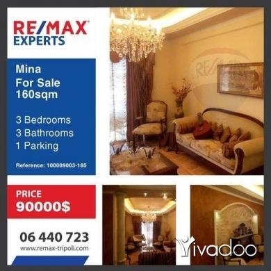 Apartments in Tripoli - Apartment For Sale In Mina, Tripoli- 160sqm