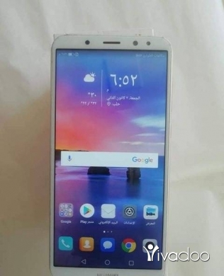 Phones, Mobile Phones & Telecoms in Tripoli - hawaii mate 10 lite