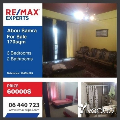 Apartments in Tripoli - Prime Location Apartment For Sale In Abou Samra