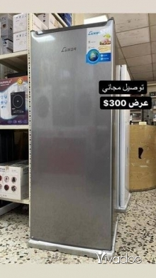 Appliances in Beirut City - فريزة 6 جوارير