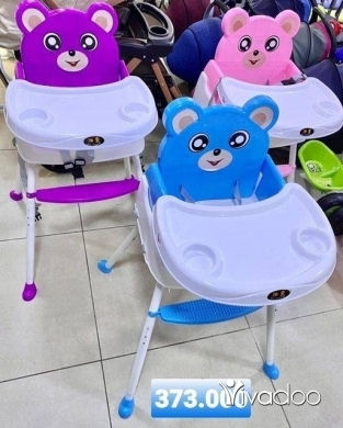Baby & Kids Stuff in Beirut City - كرسي أطفال للطعام مع طاولة