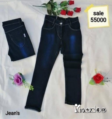 Clothes, Footwear & Accessories in Aley - بنطلون ولادي