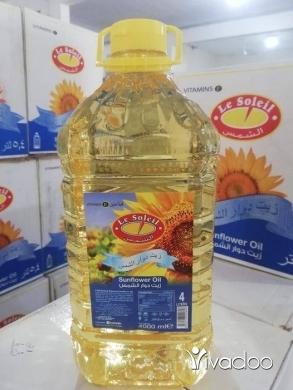 Goods Suppliers & Retailers in Tripoli - زيت تركي