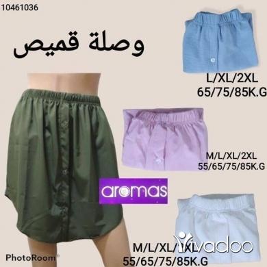 Clothes, Footwear & Accessories in Minieh - وصلة قميص