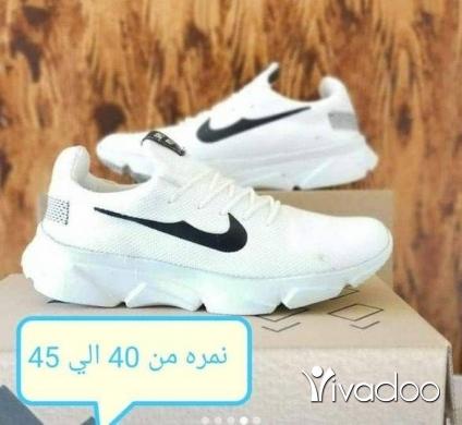Clothes, Footwear & Accessories in Saida - بوط رجالي