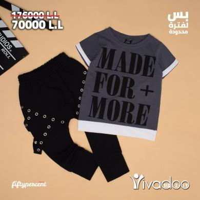 Clothes, Footwear & Accessories in Kab Elias - بجامة