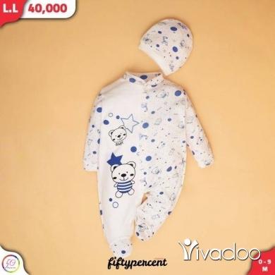Baby & Kids Stuff in Kab Elias - أفرول قطن ب.ب