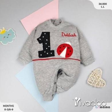 Baby & Kids Stuff in Kab Elias - افرول قطن فليس شتوي