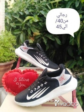 Clothes, Footwear & Accessories in Beirut City - shoes