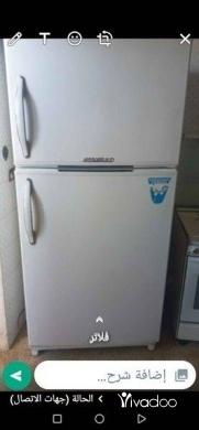 Appliances in Saida - براد