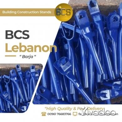 Property & Maintenance in Hasbaya - تصنيع سقالات حديد في حاصبيا | بيع | شراء | 76683766