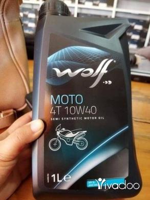 Motorbike Parts & Accessories in Beirut City -  Wolf Moto 4T