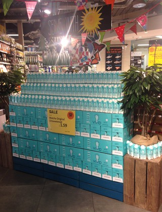 Wholefoods case display