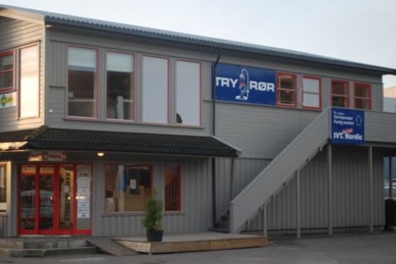 Baderomsforretning Lindegrøvan