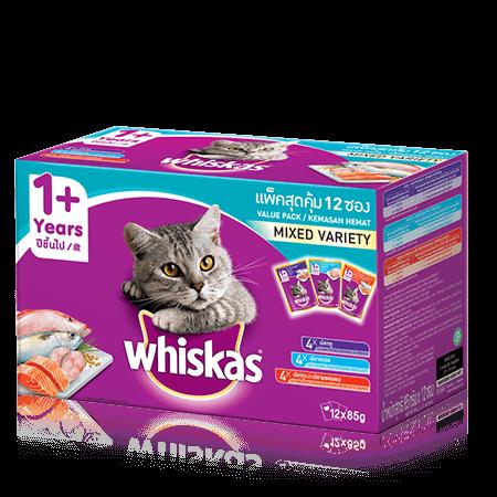 Whiskas<sup>®</sup> Pouch Multipack Dewasa 1+ Mixed Flavour (Mackerel, Ocean Fish & Mackerel & Salmon) Makanan Kucing
