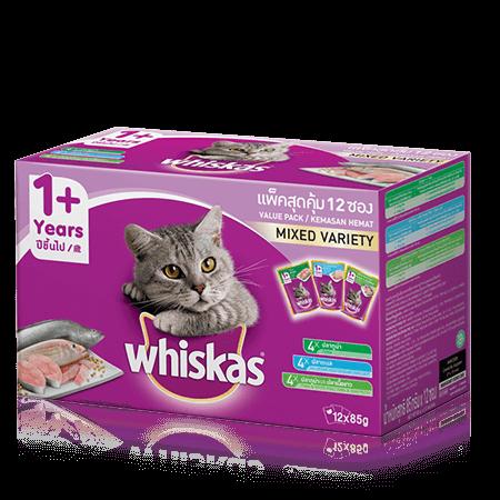 Whiskas<sup>®</sup> Pouch Multipack Dewasa 1+ Mixed Flavour (Ocean Fish, Tuna, Tuna & WhiteFish) Makanan Kucing