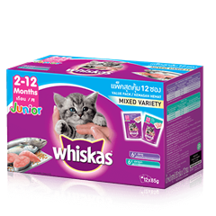 Whiskas® Pouch Multipack Junior - Makanan Anak Kucing Mix Flavour (Tuna & Makarel)