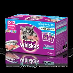 Whiskas® Pouch Multipack Junior Mixed Flavour (Tuna & Mackerel) Kitten Food