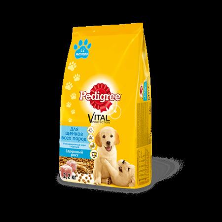 PEDIGREE<sup>®</sup>® для щенков всех пород с 2 месяцев, полнорационный корм с курицей