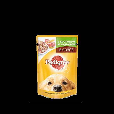 PEDIGREE® для взрослых собак всех пород с кроликом и индейкой