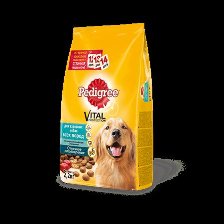 PEDIGREE® для взрослых собак всех пород, полнорационный корм с говядиной