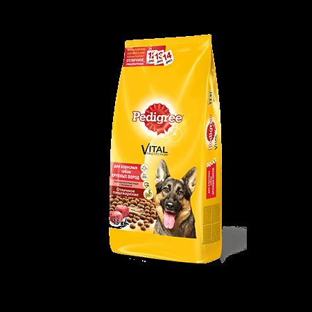 PEDIGREE® для взрослых собак крупных пород, полнорационный корм с говядиной