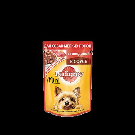 PEDIGREE® для взрослых собак мелких пород с говядиной в соусе