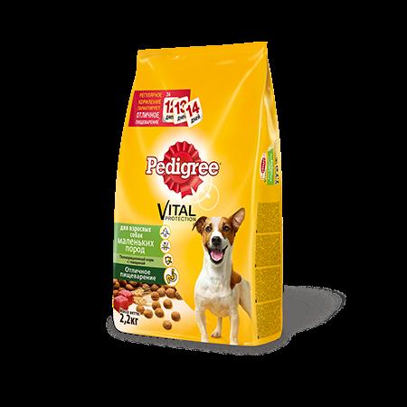 PEDIGREE® для взрослых собак маленьких пород, полнорационный корм с говядиной