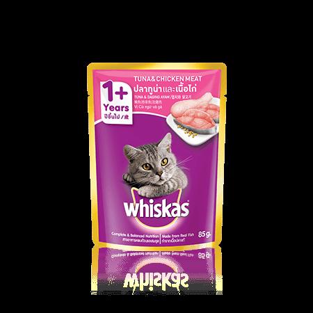 วิสกัส<sup>®</sup> แบบซอง แมวโต 1+ <br/>ปลาทูน่าและเนื้อไก่ | WHISKAS<sup>®</sup>