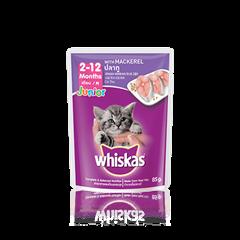 วิสกัส® แบบซอง ลูกแมว ปลาทู | WHISKAS®
