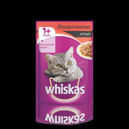 WHISKAS® з яловичиною в соусі для дорослих котів, 100 г