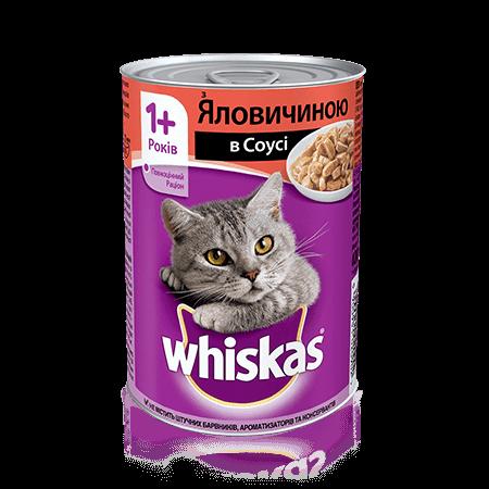 WHISKAS® з яловичиною в соусі для дорослих котів, 400 г