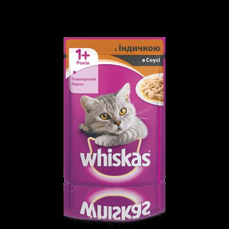 WHISKAS® з індичкою в соусі для дорослих котів, 100 г