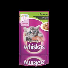 WHISKAS® з ягням у соусі для кошенят, 100 г