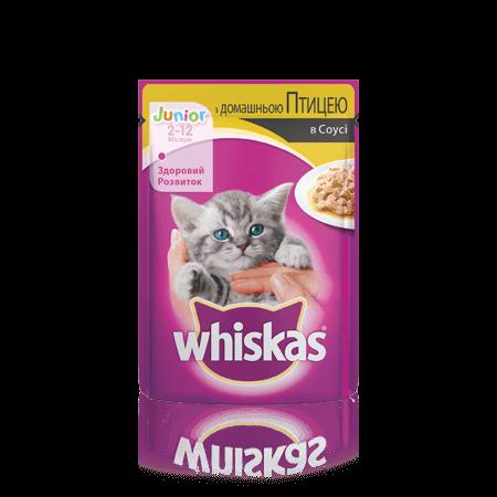 WHISKAS® с домашней птицей в соусе для котят, 100 г