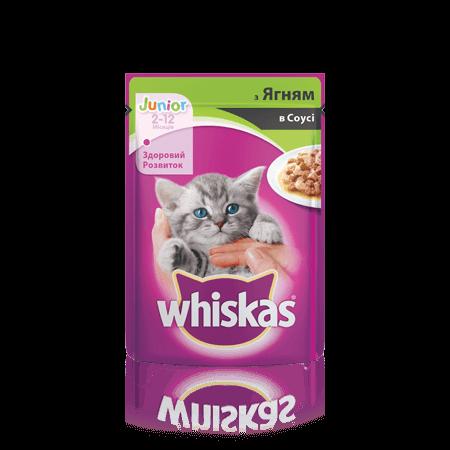 WHISKAS® с ягненком в соусе для котят, 100 г