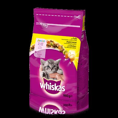 WHISKAS®  Вкусные подушечки с курицей для котят, 950 г