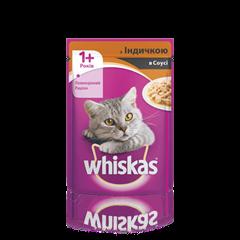 WHISKAS® c индейкой в соусе для взрослых кошек, 100 г